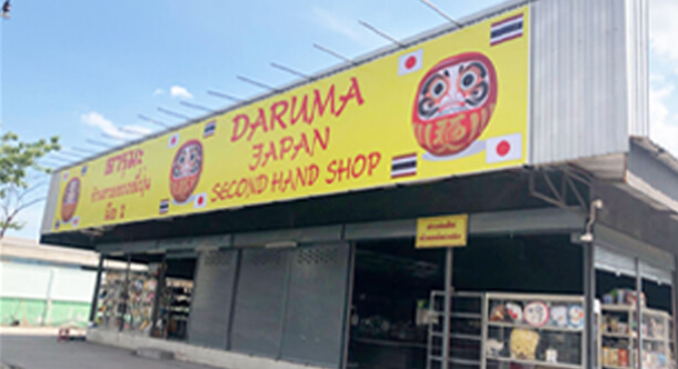 DARUMA JAPAN SECOND HAND SHOP